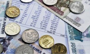 Московская область вошла в число крупнейших должников за услуги ЖКХ