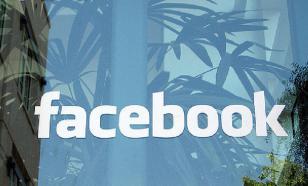 Facebook отсортирует СМИ по степени достоверности