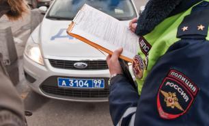 ГИБДД планирует создать единую базу нарушителей