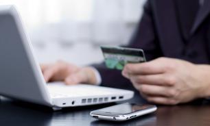 Российским банкам могут разрешить обслуживать клиентов дистанционно