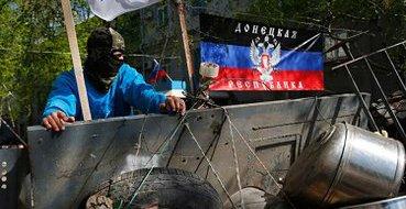 Славянск больше не платит налоги Киеву