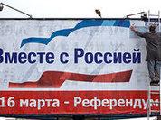 """""""В случае с Крымом долгосрочной стратегии не было"""""""