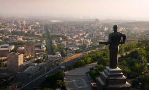 Армения: Свободный выбор тупиков от США