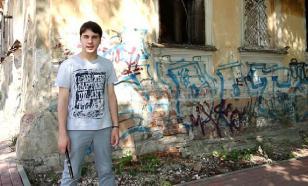 """СМИ: мэрия Собянина угрожает """"Архнадзору"""" за рассекречивание реновации"""