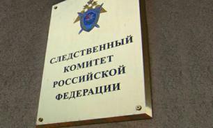 Юлия Галямина не пришла в СК на допрос