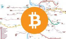 Крипта под землей: в пражском метро установлены криптобанкоматы