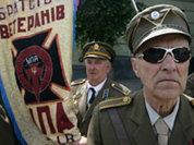 """День позорной """"независимости"""" Украины"""