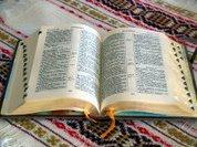Библия на языке коммунальной кухни