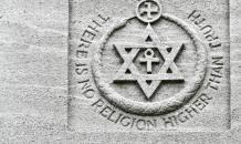 Теософия – религия без Бога