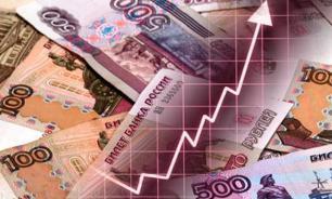 Приватизация - это атака атлантистов на Россию