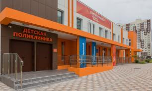 Восемь поликлиник построено в ТиНАО за пять лет