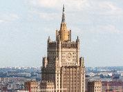 США ставят РФ условия по книгам Шнеерсона
