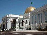 Чем чреват для РФ флирт США и Туркмении