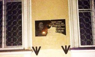 Память о Жукове в Одессе попытались уничтожить вандалы