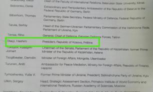 СМИ: Белоруссия частично признала Косово