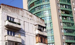 """""""Элитная хрущевка"""": как продать дешевую квартиру в центре города"""