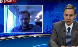 Юрий КОТ: Украина устала бояться фашистов