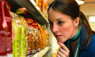 Цена среднего чека россиян за один поход в магазин вырос на 4,8 процента