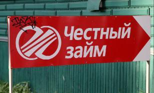 Россияне готовятся отмечать 8 марта в кредит - результаты опроса