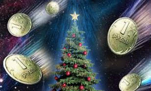 Не подарок: рубль упадет под новогоднюю елку