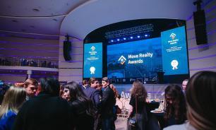 Агентства недвижимости и рекламные агентства приглашаются к участию в Move Realty Awards