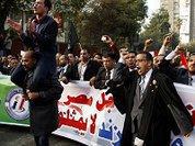 Египет: где же выход из бюджетного тупика