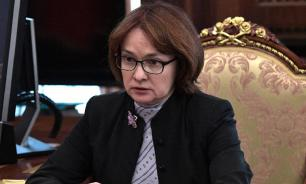 ЦБ выступил против запуска криптовалют в России