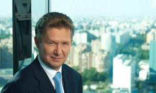 "Квартиру за миллиард нашли у главы ""Газпрома"" Алексея Миллера"