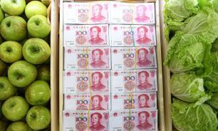 Средний доход китайцев увеличился в 60 раз за последние 70 лет
