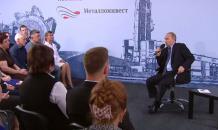 """""""У нас не может не быть своих интересов"""": о чем Путин говорил с рабочими Лебединского ГОКа"""