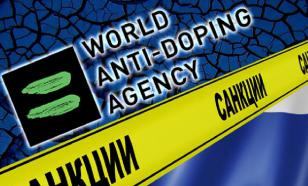 WADA запретило все международные соревнования в России