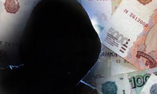 """Центробанк оценил ущерб от деятельности """"Кэшбери"""" в 1-3 миллиарда"""