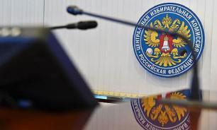 Президент Владимир Путин подписал указ об отставке Василия Лихачева