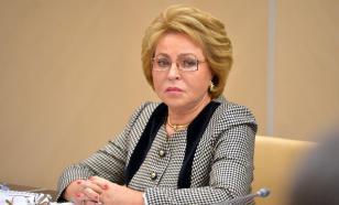 Матвиенко пригрозила наказать сенаторов-прогульщиков