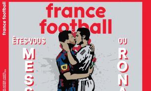 Обложка France Football с поцелуем Месси и Роналду вызвала скандал в Европе