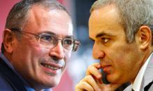 Из жизни солидных господ: зачем Каспаров атакует Ходорковского
