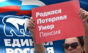 """Автор пенсионной реформы считает народ """"топливом"""""""