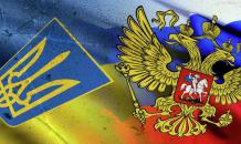 Россия вводит санкции против Украины: в чем цель?