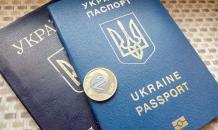 """Климкин назвал массовый отъезд украинцев на заработки за границу """"мегавызовом"""""""