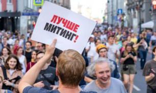 Владимир Путин впервые прокомментировал митинги в Москве
