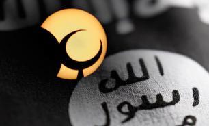 Боевиков спонсировали прихожане: В московской мечети вербовали для ИГИЛ