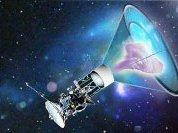 Антиматерия и до звезды доведет!