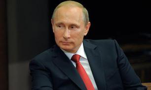 Владимир Путин: Конкуренция стран за лидерские позиции в мире растет