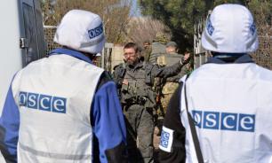 """Представителя миссии ОБСЕ внесли в базу данных """"Миротворца"""""""