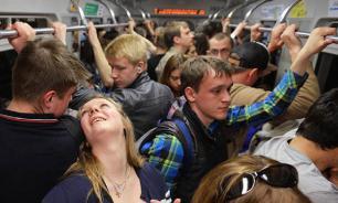 В петербуржском в метро родился мальчик