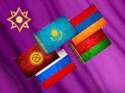 ЕАЭС: Возврата к СССР не будет?