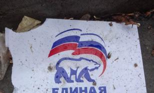 Хабаровск: сенсационные итоги второго тура выборов