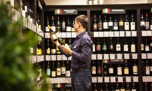 Роскачество разработает мобильное приложение с информацией о винах