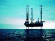 Семь лет до нефтяного кризиса?