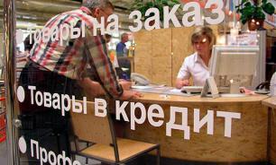 Микрокредиты: вместо помощи — нажива? – Прямой эфир Pravda.Ru